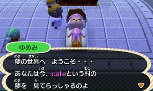 Cafe00
